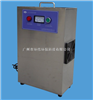 HW-XS5-10克空气与水两用型可调式臭氧消毒机-环伟*制造