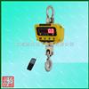 OCS-XZ-A电子吊磅◣10吨电子吊磅◢10吨电子吊磅◤10吨电子吊磅◥