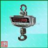 A型电子吊磅秤╭15吨电子吊磅╮15吨电子吊磅╰15吨电子吊磅╯
