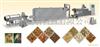 DS貓糧生產線
