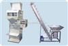 农作物种子包装机,农作物肥料定量包装机(欢迎订购)