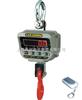 OCS-A电子吊称∷电子吊称∷电子吊称∷电子吊称