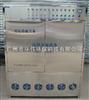 HW-ET广州氧气源臭氧发生器一体机/环伟臭氧设备020-82523867