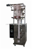 DXDK-500专业供应红糖/白砂糖全自动包装机