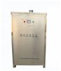 HW-LG广州食品加工间柜式臭氧消毒杀菌机,食品加工消毒