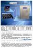 HW-LG-20g广州环保节能臭氧机-化妆品塑料瓶子消毒杀菌臭氧发生器