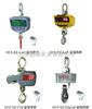 SCS供应上海电子磅称,不锈钢电子地磅秤