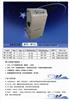 HW-SJ广州臭氧水机/高浓度臭氧水机