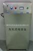 HW-ET-100g水厂杀菌用哪个厂生产的臭氧发生器好,环伟臭氧