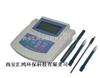 常规水质五参数测定仪