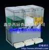 冷饮机|果汁冷饮机|东贝冷饮机|多功能冷饮机|冷饮果汁机