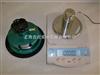 上海贵虎实业衡器制造发展有限公司(500克克重仪,600克克重仪)