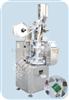 钦典制造多款多功能茶叶包装机,袋泡茶包装机,三角形茶叶包装机