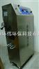 HW-ET-100g臭氧发生器生产销售/食品厂臭氧发生器水处理