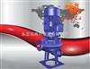 LW型立式無堵塞排污泵LW型立式無堵塞排污泵