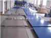 SCS供应单层地磅秤厂家,工厂用平台秤,化工厂仓库用2吨磅称衡泵