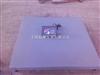 SCS上海供应高强度缓冲秤,6mm厚地磅秤,泵秤