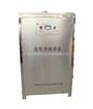 HW-KW-20g广东河南济南臭氧空气消毒机/臭氧消毒机报价
