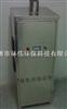 HW-LG食品厂冷却车间臭氧消毒机-厂家生产直销