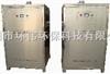 HW-LG广东食品包装材料臭氧消毒机生产厂家
