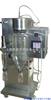 HZ-1500优质实验型喷雾干燥机