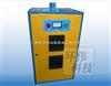 HW-YD-10g广州臭氧发生器、臭氧消毒机厂家生产