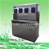 全自动_健康_环保节能IC卡节能直饮水机