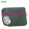 IW5100A/E-IW5100AIW5100A/E-IW5100A/固态防爆头灯zui低单价