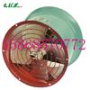 T35-11-2.8/T35-11-3.15/T35-11-3.55/T35-11-4T35-11(T40-11)系列轴流式通风机380V/220V固定式