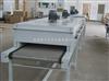 YL-MCHG永利厂家直销小型木板烘干机 复合板烘干机 木材烘干机