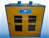 HW-KT-10g车间杀菌机/臭氧空气消毒机