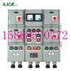BXQ51防爆动力(电磁力起动)配电箱BXQ51厂家单价