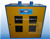HW-LG-20g大型空气消毒臭氧消毒机/消毒无死角