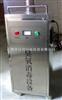 HW-YD/HW-BG高效食品车间用新型臭氧消毒机/可移动可壁挂
