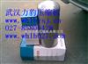 711823E1-301ETY369A复盛空压机油过滤器