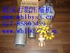 3/4FJA5BA1003N1AD复盛空压机温控阀