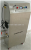 HW-SJ冷冻食品臭氧消毒机/臭氧灭菌保鲜机