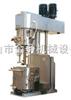 真空分散机,液压升降分散机,乳化分散机