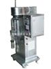 HZ-1500实验型喷雾干燥机厂家