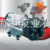 山东DP型微型隔膜泵, 耐腐蚀隔膜泵