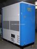 调温型除湿机  恒温除湿机 工业除湿机