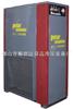 工业除湿机(常温型 调温型)  干燥机 热泵干燥机 工业空调机 工业冷水机(低温-35℃) 冷干机