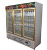 BXG-C1世瑞三门冷藏展示柜 水果饮料茶叶保鲜柜