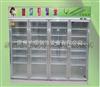 BXG-D四门冷藏柜-水果保鲜柜-啤酒饮料展示柜