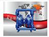 QBY-100型铸铁气动隔膜泵QBY型