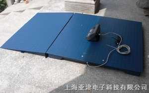 SCS5T电子磅可打印电子地磅秤15T电子磅称