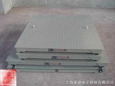 SCS上海带引坡地磅秤,3吨地磅秤,带引坡电子磅秤