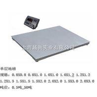 SCSSCS-2T电子地磅、2000kg电子磅秤
