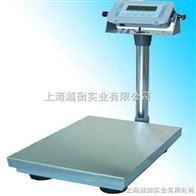 100kg不锈钢电子台秤价格。150kg磅秤多少钱