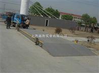 SCS150吨电子地磅秤价格,维修汽车衡